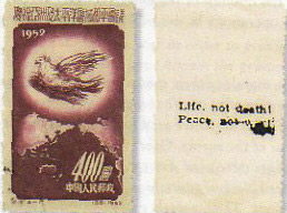 Life not death! Peace not war! Chinese Korean War propaganda stamps
