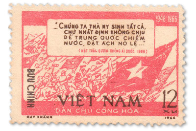 Propaganda and Espionage Philately, Part II by SGM Herbert A. Friedman (Ret)