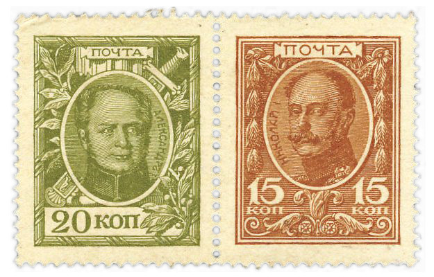 The German Counterfeit Stamps