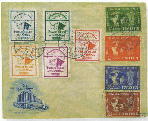 A Postwar Envelope bearing five Fake  Chalo Delhi stamps in Different Colors