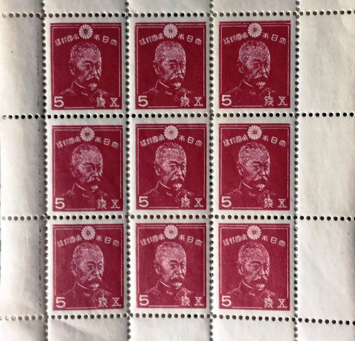 The Togo Sheet of Nine Stamps