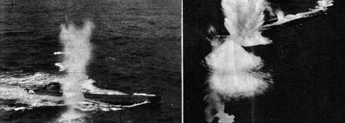 Sinking of a U-boat
