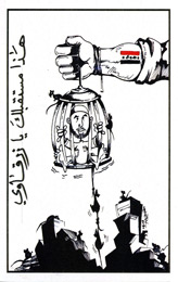 Random PSYOP leaflet - This is your future al-Zarqawi (Rat-in-a-trap cartoon poster)
