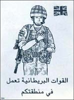Psychological Operations in Iraq - air-dropped leaflets