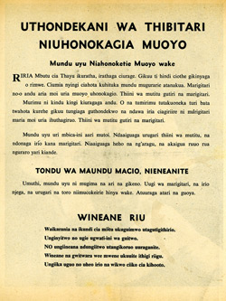 General China Mau Mau Propaganda leaflet