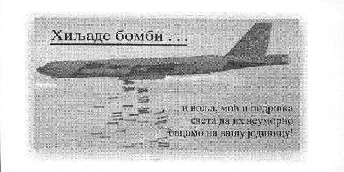 "Falling Leaves - 03-NN-17-L002, Kosovo War ""Thousands of bombs..."" Leaflet."