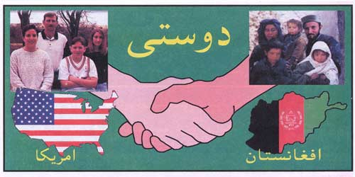 AF D030b, (Friendship - Maps of the USA and Afghanistan plus shaking hands)