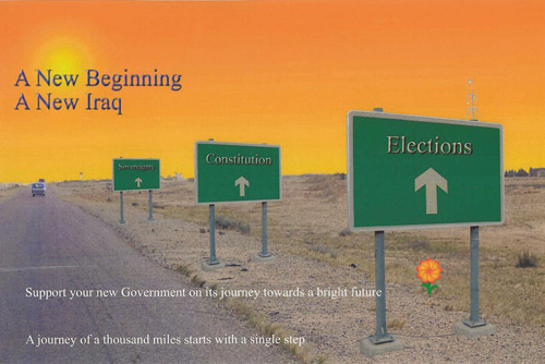 No Code, New Beginning - New Iraq [Road signs]