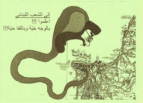Beware!!! He appears to be a brother, but he is a snake. Israeli Propaganda Leaflet dropped on 15 July 2006