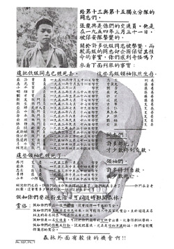 Malayan Emergency Propaganda Leaflet, 3259/PK/9, To comrades of the 13th and 15th independent division