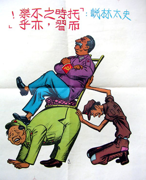 Malayan Emergency Psychological Warfare poster